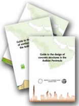 Guide to the design, construction and repair of concrete structures in the Arabian Peninsula
